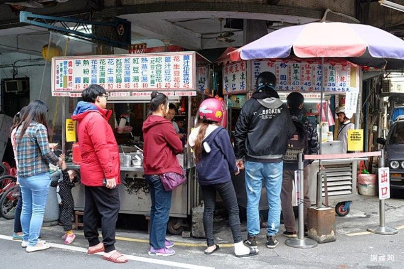 2019 04 10 164419 - 三重站美食小吃有哪些?14間三重捷運站美食餐廳懶人包