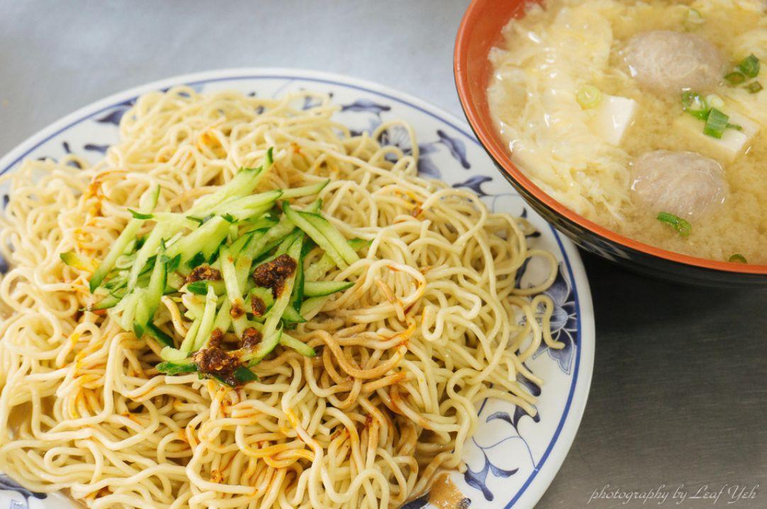 2019 04 10 171652 - 南京三民站美食餐廳有哪些?15南京三民捷運站美食小吃懶人包