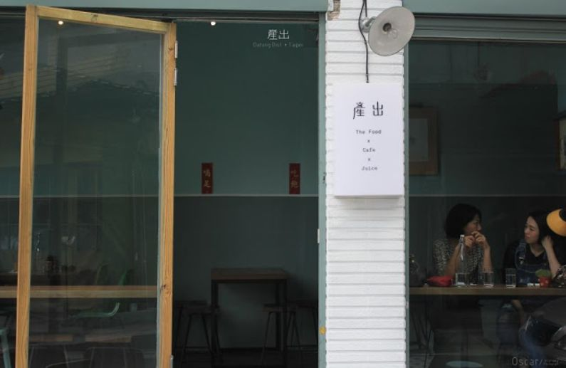 2019 04 11 183011 - 雙連捷運站咖啡廳有哪些?6間雙連站下午茶推薦懶人包