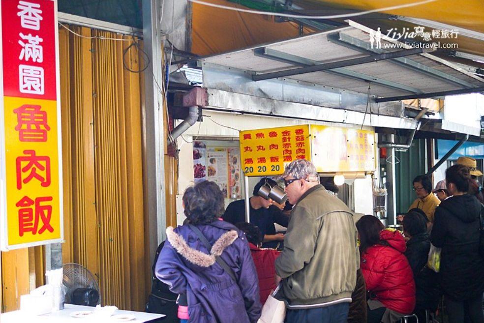2019 04 11 184312 - 雙連站早餐推薦有哪些?6間雙連捷運站早餐店懶人包