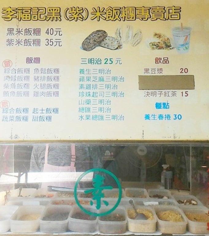 2019 04 11 190002 - 雙連站素食有什麼好吃的?7間雙連捷運站素食懶人包