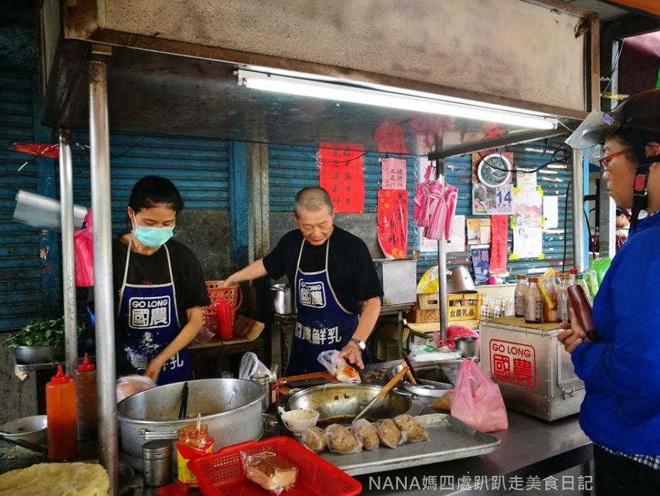 2019 04 11 213313 - 迴龍站美食有哪些?5間迴龍捷運站美食餐廳懶人包
