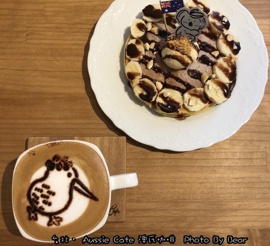 2019 04 11 221311 - 中山國小站美食有哪些?13間中山國小捷運站美食餐廳懶人包