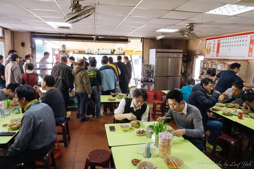 2019 04 11 230240 - 先嗇宮站美食餐廳有那些?9間先嗇宮捷運站美食懶人包