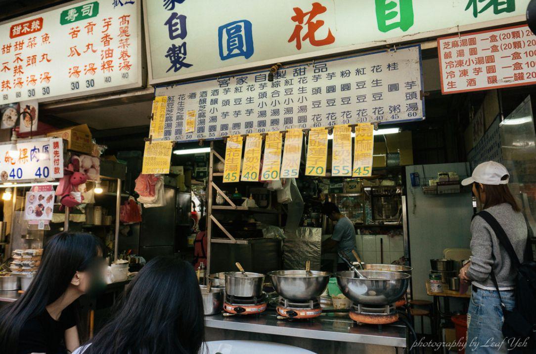 2019 04 11 233103 - 遼寧夜市美食小吃有那些?9間遼寧夜市周邊美食餐廳懶人包