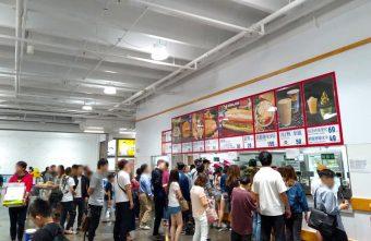 2019 04 12 100057 340x221 - 好市多美食區免會員輕鬆買 飲料20元自助暢飲 最愛凱薩雞肉沙拉