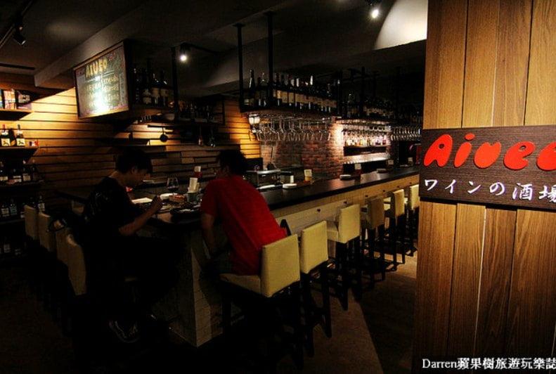 2019 04 12 113054 - 大安區調酒餐廳有哪些?12間大安區餐酒館、居酒屋宵夜懶人包