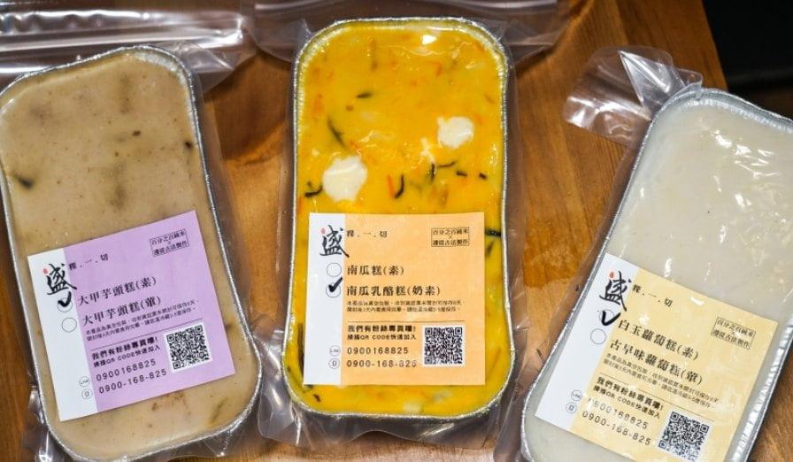 2019 04 12 205911 - 信義區素食餐廳有哪些?16間台北信義素食懶人包