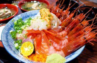 2019 04 14 133301 340x221 - 中山丼飯有什麼好吃的?11間台北中山區丼飯懶人包