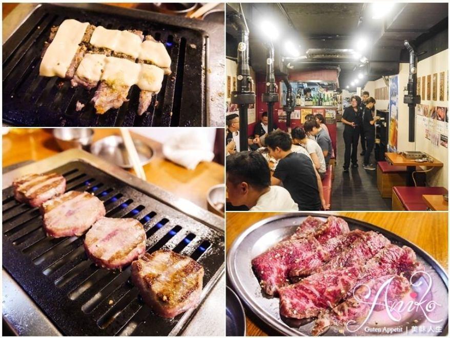 2019 04 14 180246 - 大安區燒肉有哪些?11間台北大安區燒肉燒烤懶人包
