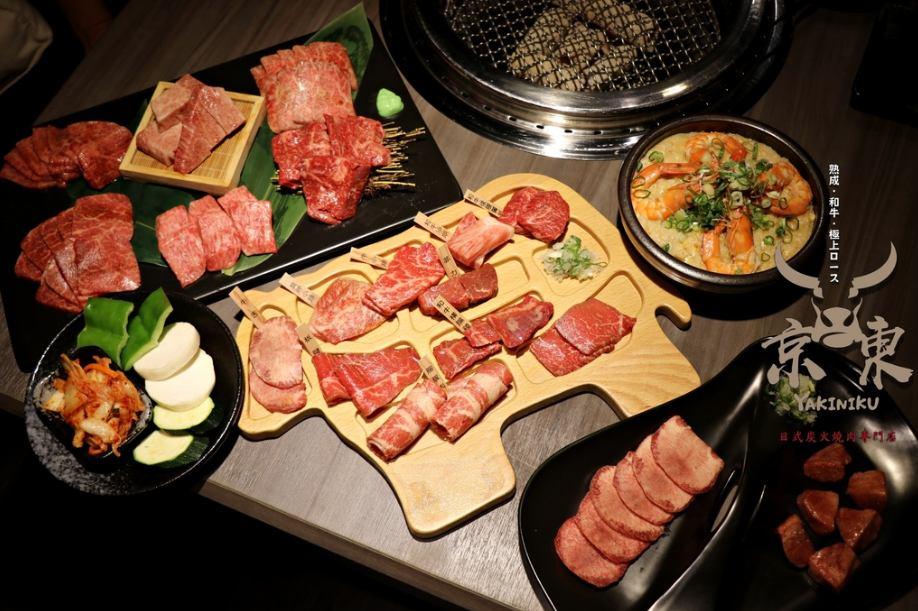 2019 04 14 180320 - 大安區燒肉有哪些?11間台北大安區燒肉燒烤懶人包