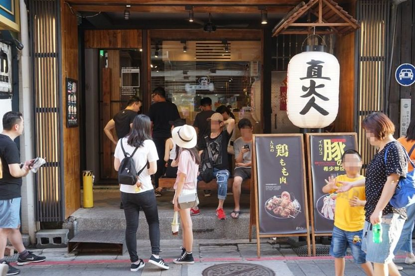 2019 04 14 180346 - 台北燒肉有什麼好吃的?23間台北燒肉餐廳懶人包