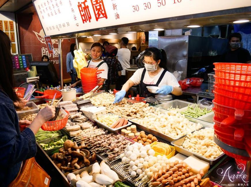 2019 04 14 190031 - 台北鹹酥雞有哪些?6間台北鹹酥雞料理懶人包
