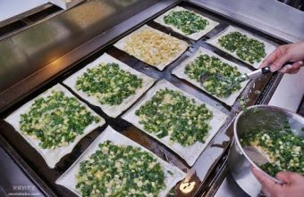 2019 04 15 165422 340x221 - 板橋美食  湳雅早市裡的方形蛋餅  滿滿蔥花太浮誇 加辣醬更迷人
