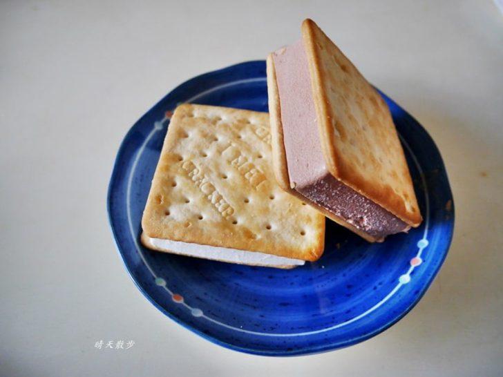 2019 04 16 173205 728x0 - 義美餅乾冰淇淋/義美冰淇淋餅乾~全聯買家庭號比較划算 巧克力、鮮奶口味都好吃喔