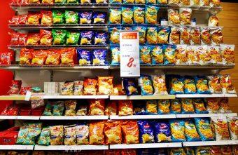 2019 04 16 230529 340x221 - 瑞典食品超市~這裡賣的東西不一樣!把IKEA餐廳料理帶回家
