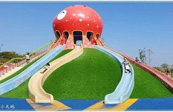 2019 04 17 114602 340x221 - 苗栗免費景點║貓裏喵親子公園,巨型八爪章魚溜滑梯、鳥巢盪鞦韆、大沙坑,小孩玩翻天~~