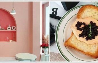2019 04 17 115030 340x221 - 台中超人氣韓系早午餐║Chill Chill cafe&food,非拍不可!網美最愛粉色系浪漫,IG拍照打卡必訪!