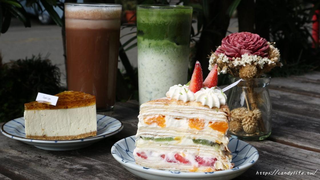 2019 04 18 173033 - 台中千層蛋糕有甚麼好吃的?7間台中千層蛋糕懶人包