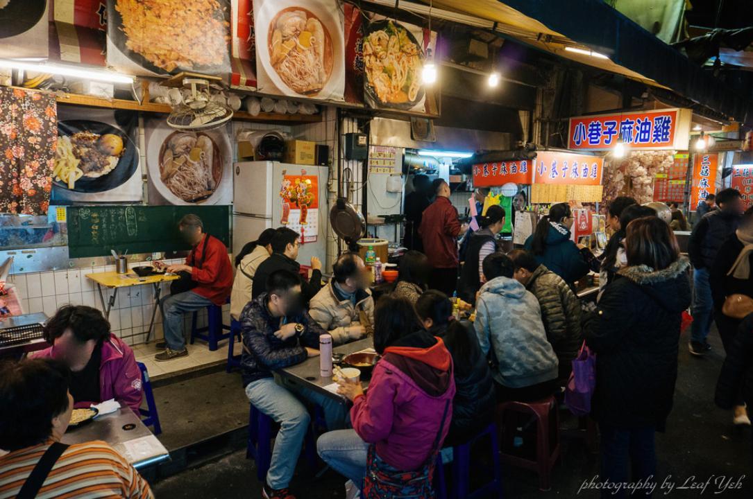 2019 04 19 173446 - 松山小吃店有什麼好吃的?15間松山區小吃懶人包