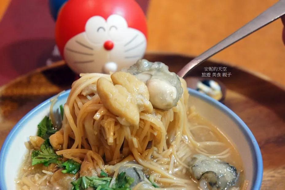 2019 04 19 173452 - 松山小吃店有什麼好吃的?15間松山區小吃懶人包