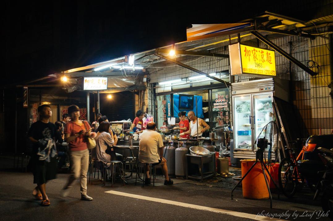 2019 04 19 173508 - 松山小吃店有什麼好吃的?15間松山區小吃懶人包