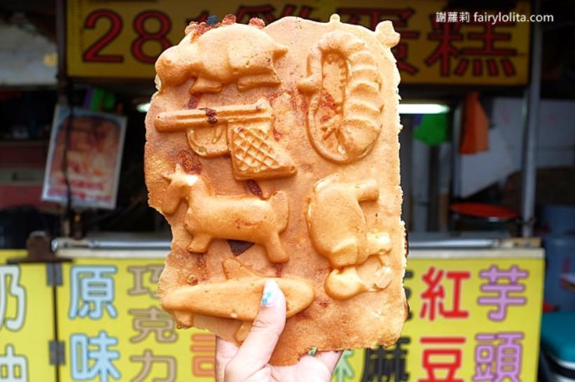 2019 04 19 175634 - 台北信義小吃店有哪些?7間信義區小吃懶人包