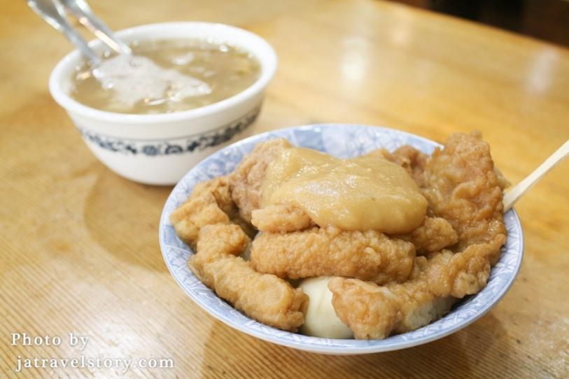 2019 04 19 181711 - 台北中正小吃店有哪些?14間中正區小吃店懶人包