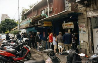 2019 04 19 181716 340x221 - 台北中正小吃店有哪些?14間中正區小吃店懶人包