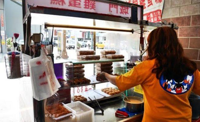 2019 04 21 174144 658x401 - 台中小吃|城門雞蛋糕~舊城區銅板美食懷舊小點心 紅豆蛋糕、奶油蛋糕、原味小蛋糕