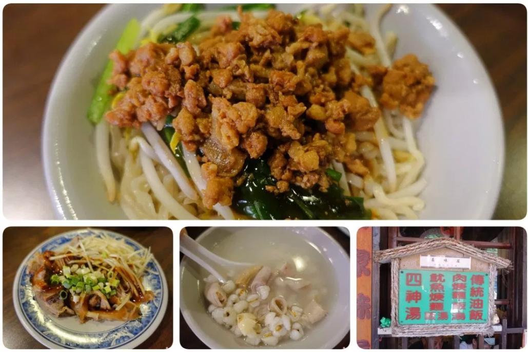 2019 04 22 165240 - 三峽小吃店有哪些?10間三峽小吃料理懶人包