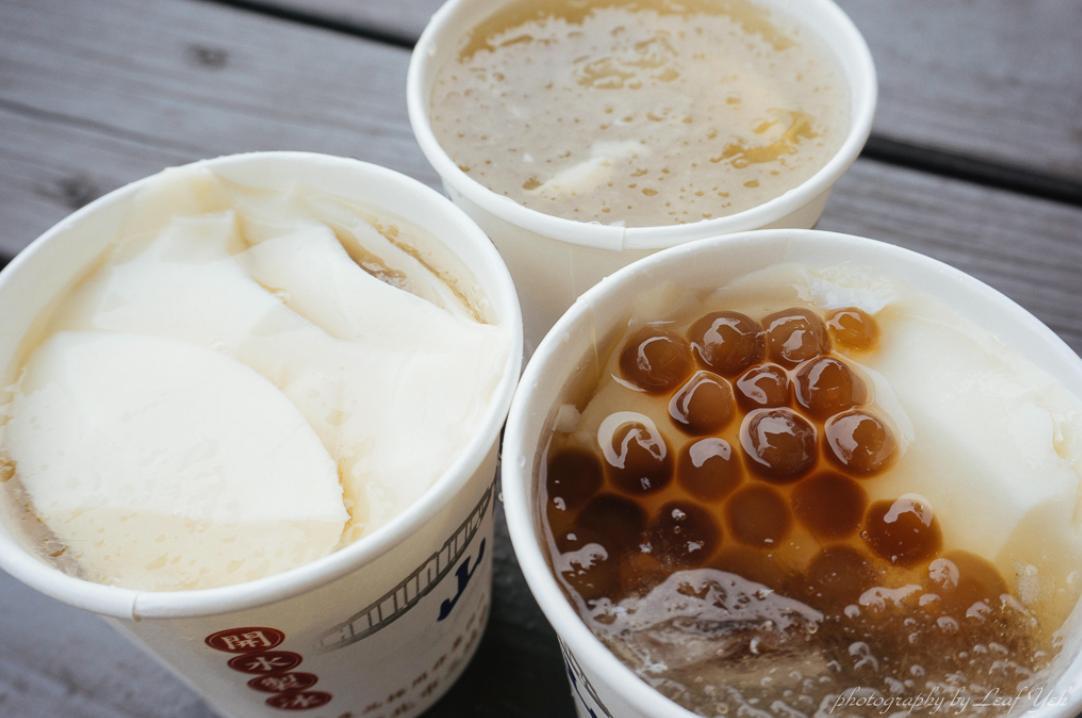 2019 04 22 165242 - 三峽小吃店有哪些?10間三峽小吃料理懶人包