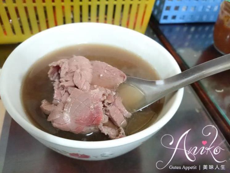 2019 04 23 101945 - 安平美食,人氣旺旺的台南牛肉湯,也是討海人早餐的文章牛肉湯