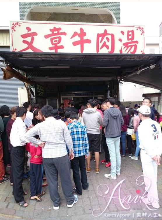2019 04 23 101950 - 安平美食,人氣旺旺的台南牛肉湯,也是討海人早餐的文章牛肉湯