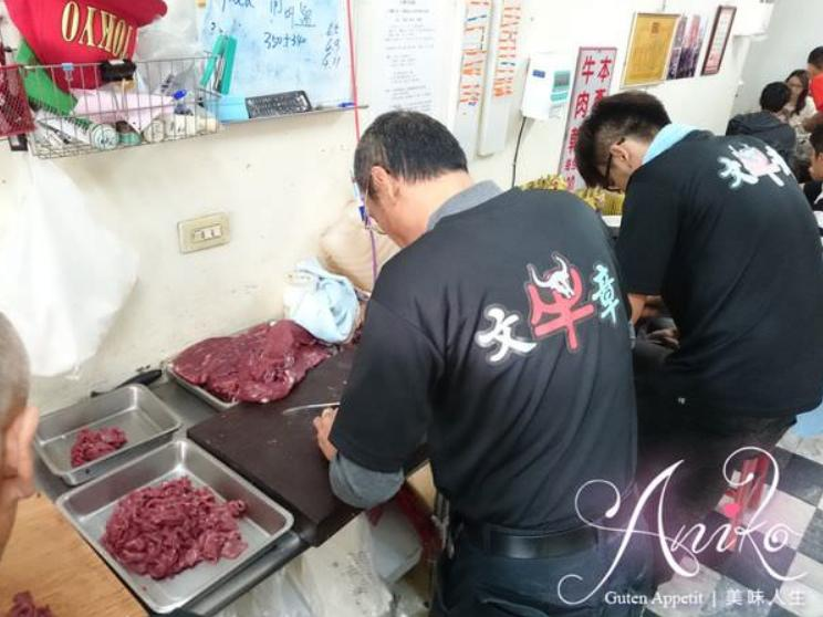 2019 04 23 101959 - 安平美食,人氣旺旺的台南牛肉湯,也是討海人早餐的文章牛肉湯