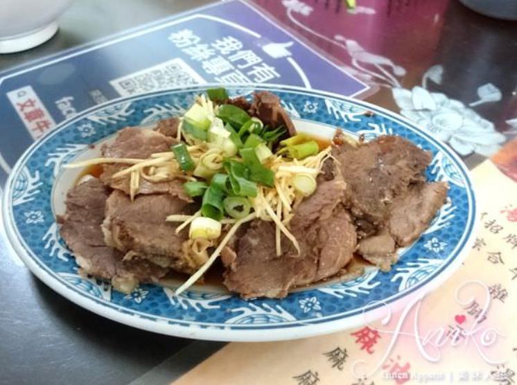 2019 04 23 102002 - 安平美食,人氣旺旺的台南牛肉湯,也是討海人早餐的文章牛肉湯