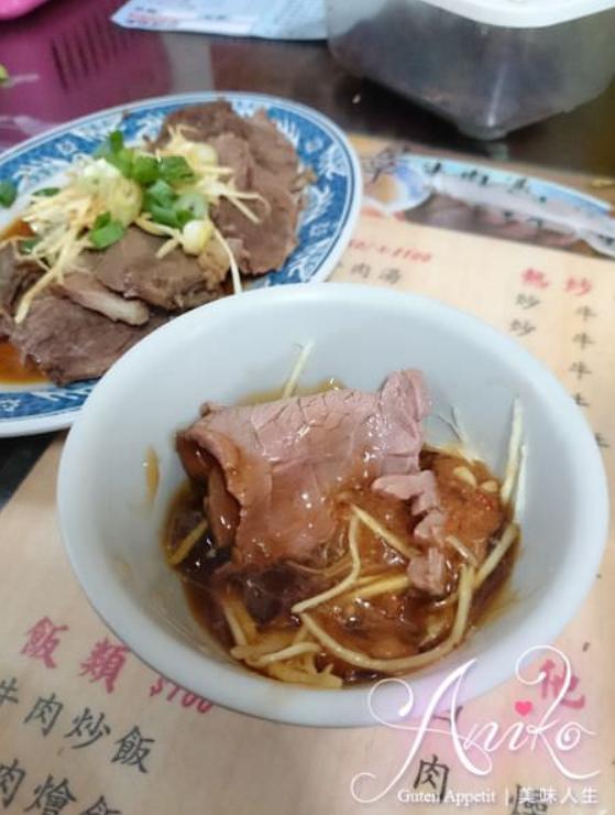 2019 04 23 102005 - 安平美食,人氣旺旺的台南牛肉湯,也是討海人早餐的文章牛肉湯