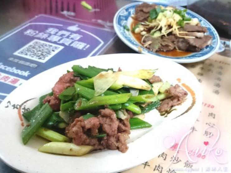 2019 04 23 102008 - 安平美食,人氣旺旺的台南牛肉湯,也是討海人早餐的文章牛肉湯