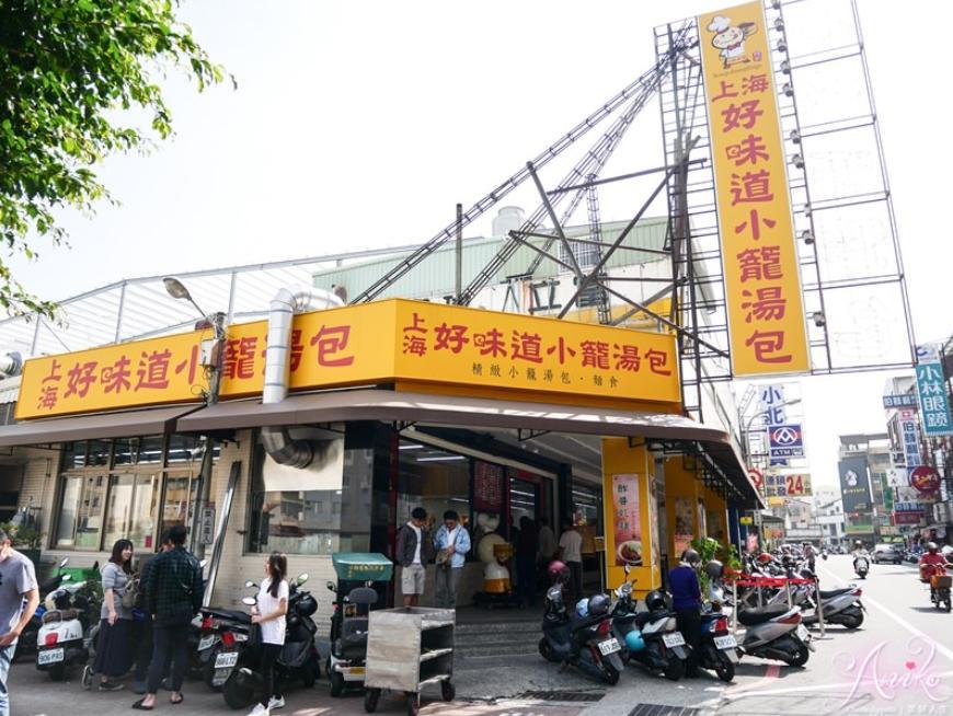 2019 04 23 113439 - 北有鼎泰豐,台南東區有上海好味道小籠湯包,來台南一定要吃的湯包