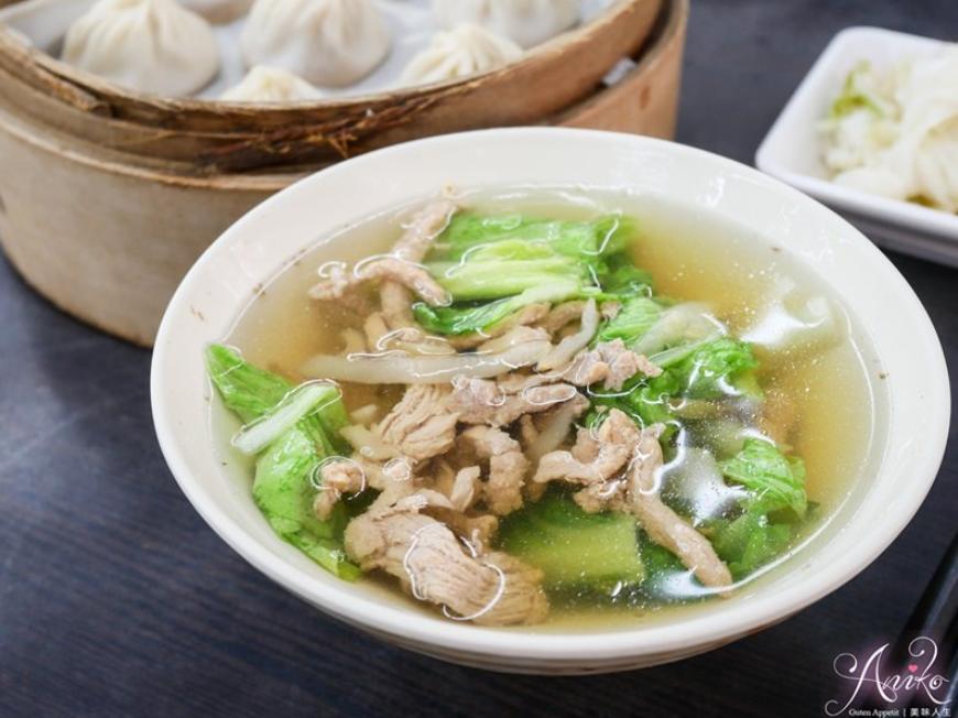 2019 04 23 113451 - 北有鼎泰豐,台南東區有上海好味道小籠湯包,來台南一定要吃的湯包