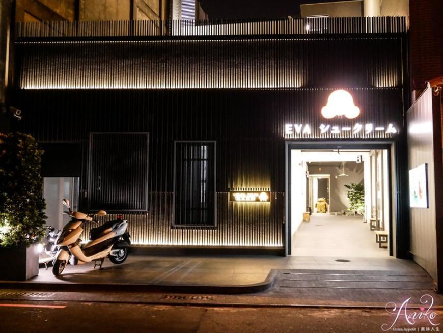 2019 04 23 151101 - EVA伊娃日式泡芙專賣店不只深受在地人喜愛,也適合當台南伴手禮,大泡芙超受歡迎