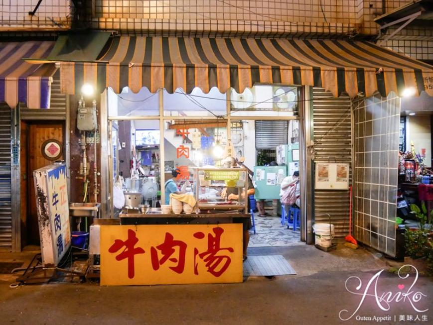 2019 04 24 104100 - 康樂街牛肉湯,口味清爽蔬菜熬煮的台南牛肉湯