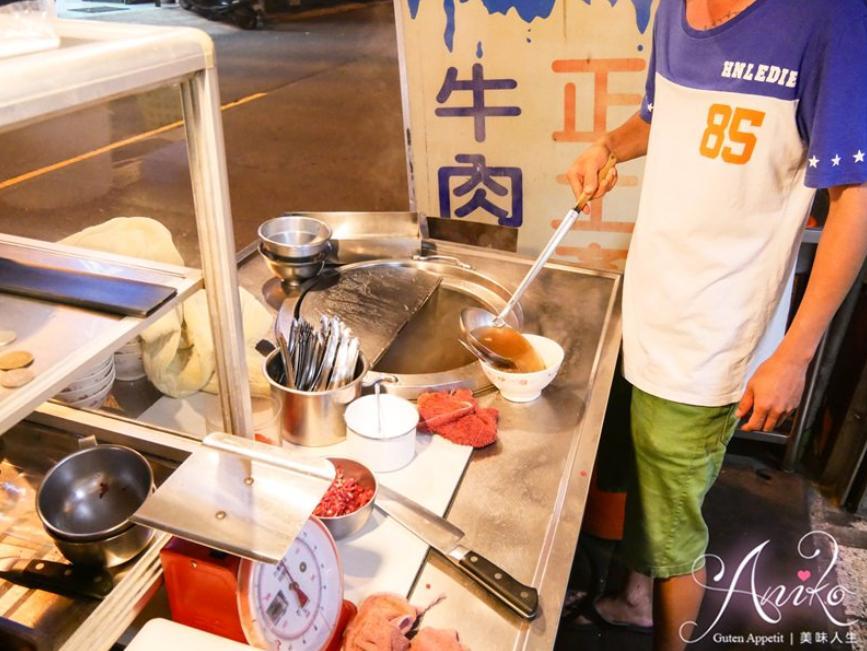 2019 04 24 104105 - 康樂街牛肉湯,口味清爽蔬菜熬煮的台南牛肉湯