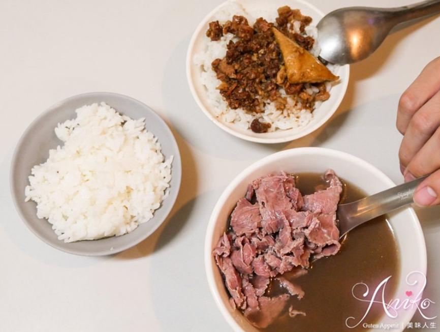 2019 04 24 104128 - 康樂街牛肉湯,口味清爽蔬菜熬煮的台南牛肉湯