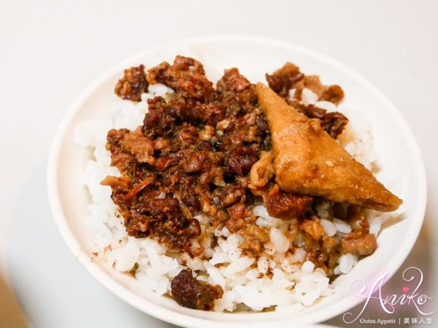 2019 04 24 104132 - 康樂街牛肉湯,口味清爽蔬菜熬煮的台南牛肉湯