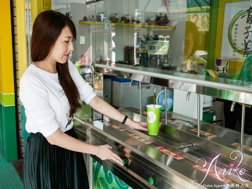 2019 04 24 112525 - 茶飲自己動手裝,新奇又有趣的台南飲料青子菁茶舖