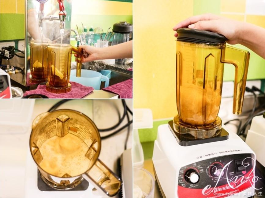 2019 04 24 112531 - 茶飲自己動手裝,新奇又有趣的台南飲料青子菁茶舖