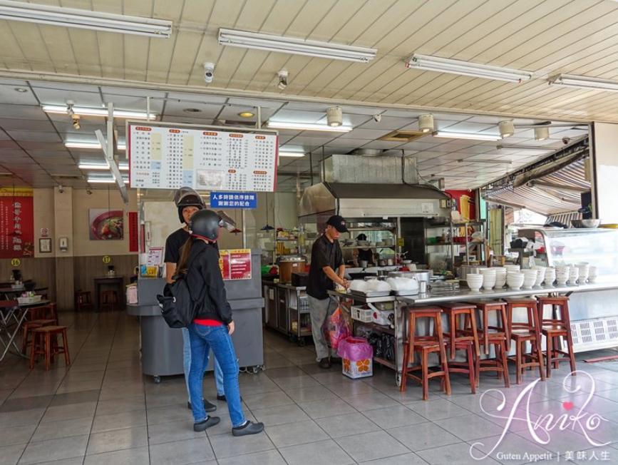 2019 04 24 120840 - 台南牛肉湯再推一家,後甲圓環附近24小時營業的億哥牛肉湯