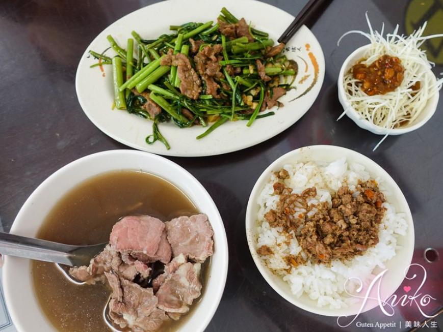 2019 04 24 120849 - 台南牛肉湯再推一家,後甲圓環附近24小時營業的億哥牛肉湯