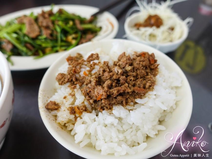 2019 04 24 120852 - 台南牛肉湯再推一家,後甲圓環附近24小時營業的億哥牛肉湯